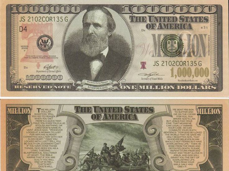 One Million Dollar Bill Real | What Can $1,000,000 Buy You?.....The Million Dollar Question!!!