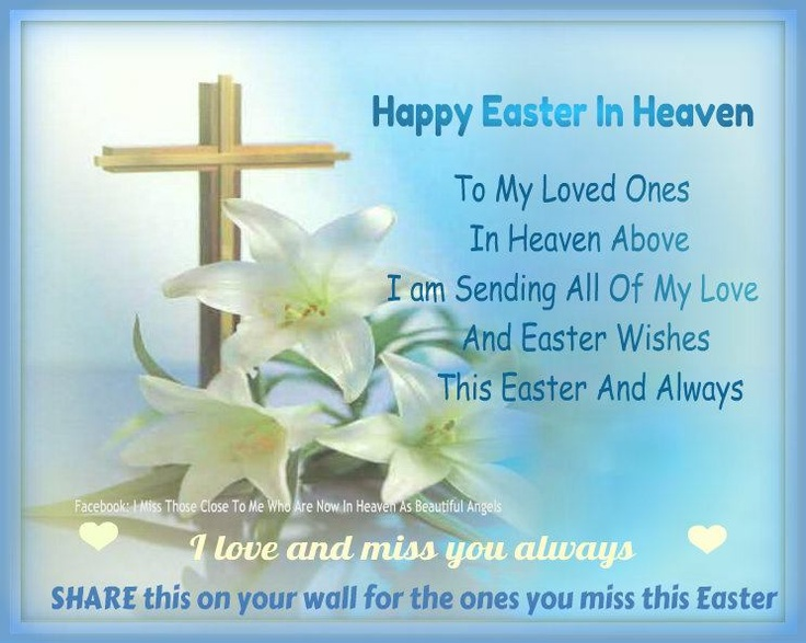 Happy Easter In Heaven To Daddy Mother Joe And My Dear