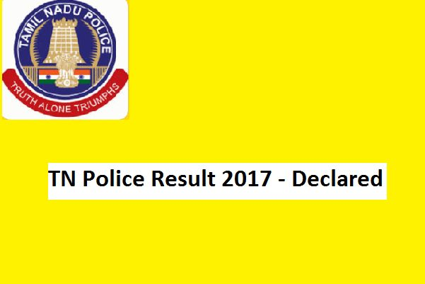 TNUSRB Police Constable result declared by TNUSRB today which conducted exam on 21st may. Check here @ tnusrb.tn.gov.in/tnusrbonline.org.