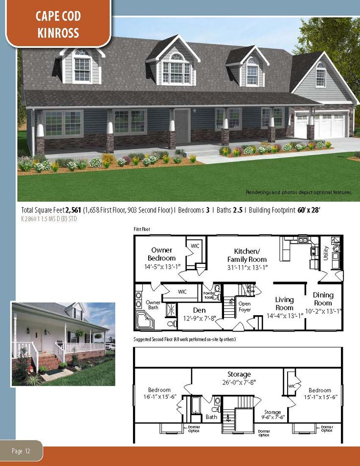 35 best cape cod two story relaxed living floor plan for 1 5 story cape cod house plans
