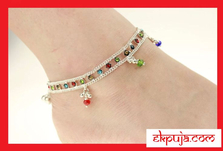Stunning multi- coloured ankle chain Anklet multi coloured ankle chain payal Bollywood payal A PAIR