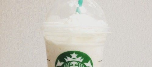 How to order a Butterbeer at Starbucks :P