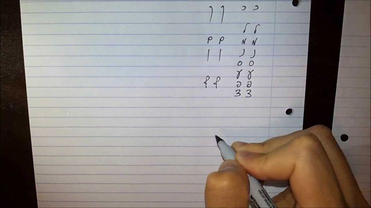 Hebrew cursive handwriting - AlefBet
