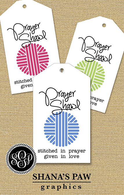 This ShanasPaw.com Tag design features a colorful stylized ball of yarn. Your purchase includes 6 tag templates with your wording and choice of colors.