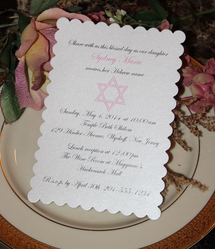 50 best Bris Milah Ceremony Decorations - Jewish Baby Naming ...