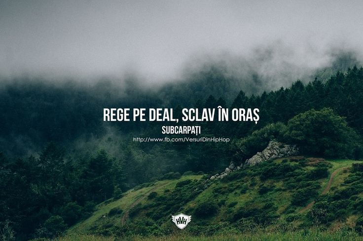Pur românesc