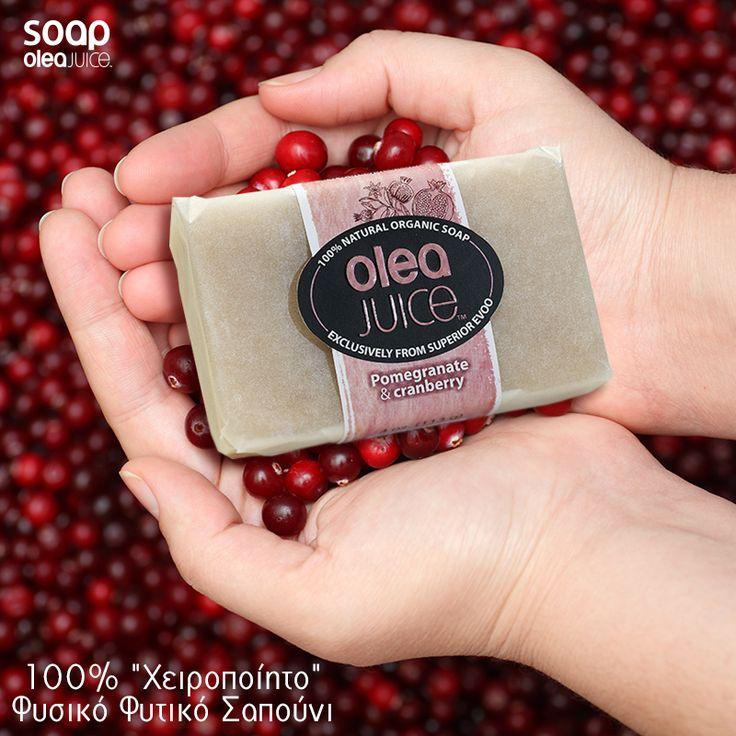 Tο σαπούνι κρόκος Κοζάνης & Κρητικό Δίκταμο είναι ένας μοναδικός συνδυασμός συστατικών μαζί με το εξαιρετικό παρθένο ελαιόλαδο δικής μας παραγωγής, Olea Juice. #organicsoap #soap #OrganicBarSoap
