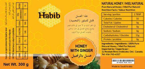 honey label. illustrator cc version