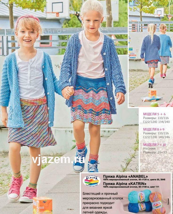 вязаная юбка для девочки 5 лет