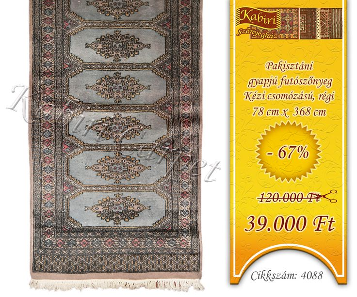 Termékeink - Kategória: Kézi csomózott szőnyegek - Kép: /2.87/ Pakisztáni gyapjú futószőnyeg (78x368cm)