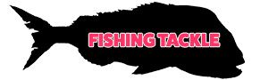 Best bait Snapper fishing Rig & Basic saltwater Rigs When fishing for snapper there are many different saltwater bait   fishing rigs that are used to catch a basic snapper . Here we will take a look at the different types of saltwater fishing rig & snapper rigs and setups for fishing for that big red. First you need to know where your fishing .