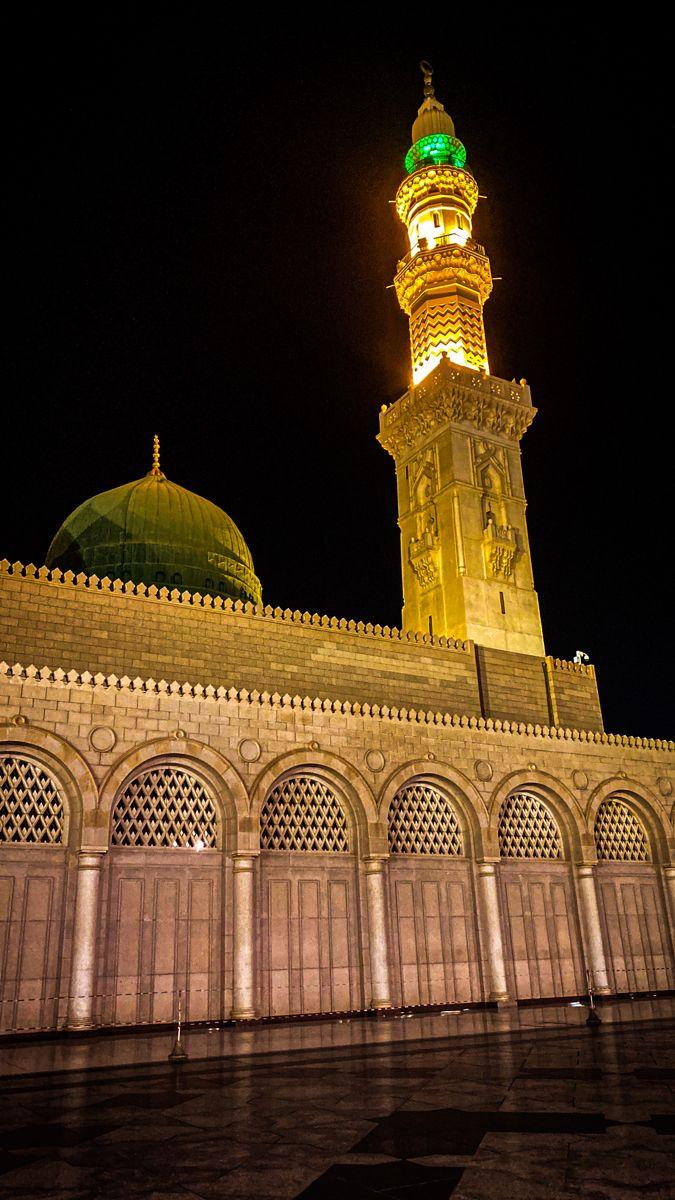 Pin By Sawsan Hawari On معالم المدينة المنورة Beautiful Mosques Mosque Masjid