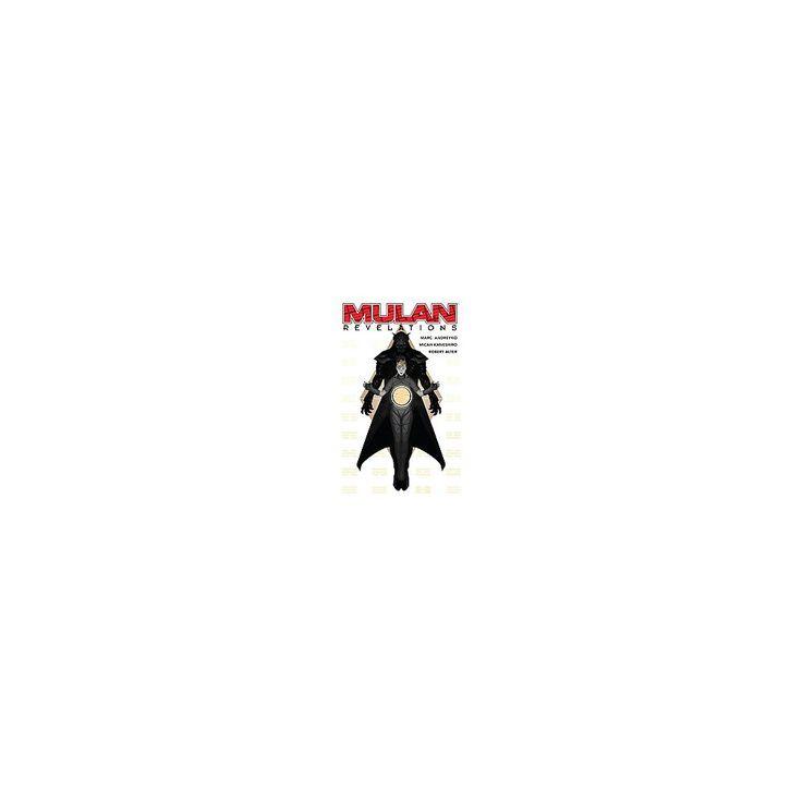 Mulan ( Mulan) (Paperback)
