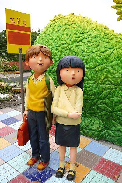 figuras de niño y niña