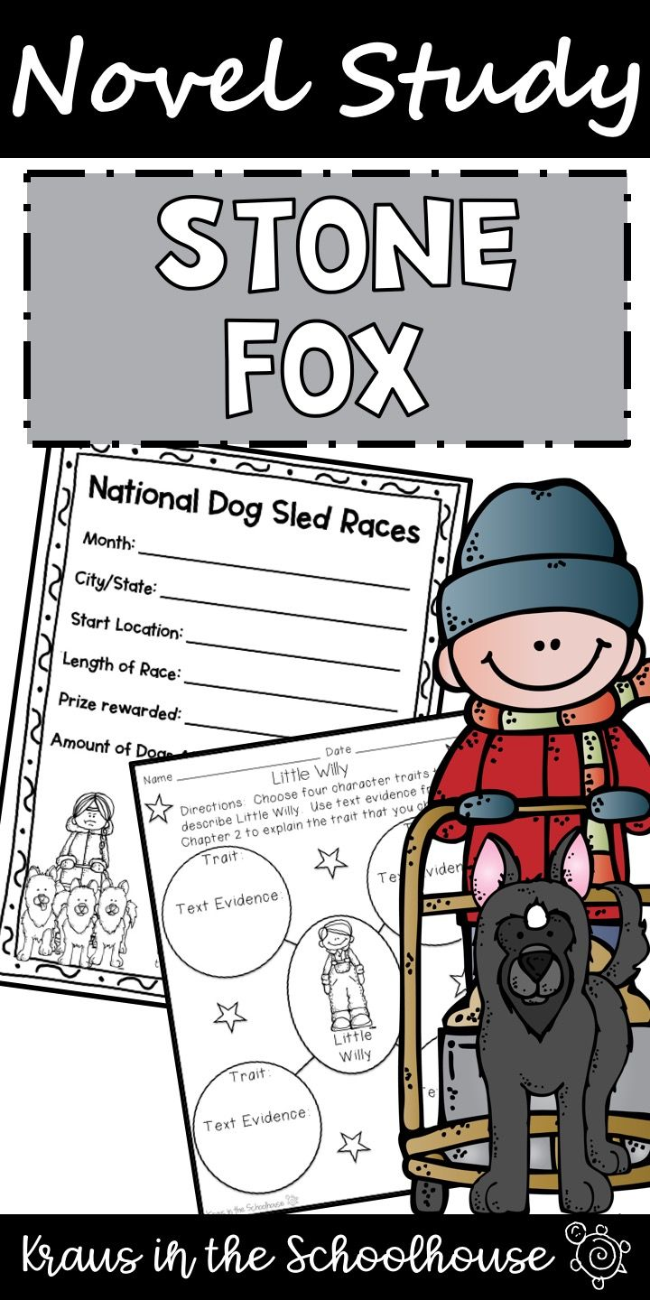 stone fox novel study my tpt products reading skills, study, novelsthis stone fox novel study will provide students with activities to practice their reading skills