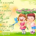 Friendship Day Card                                                                                                                                                     More