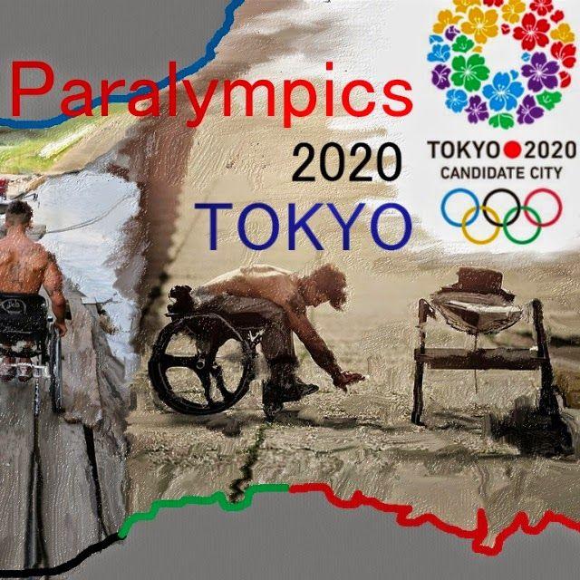 僕は2020年のパラリンピックも応援してます、健常者大会では金メダル取ると号外まで出て褒め称えそれだけの事を成し遂げたのだから当たり前、ただし1964年からのパラリンピックの選手たちは少し陰に隠れた評価、冬季パラリンピックであんなに頑張って金メダル取った選手たちの評価とTV放映もスポーツニュースのダイジェスト版だけの放送で無く、選手の一人一人が不自由な体で日本の旗を背負って頑張っている姿をライブで見たいものです。 実現するかバリアフリー 東京五輪から半世紀・第4回 http://youtu.be/dggGMv1dhSM