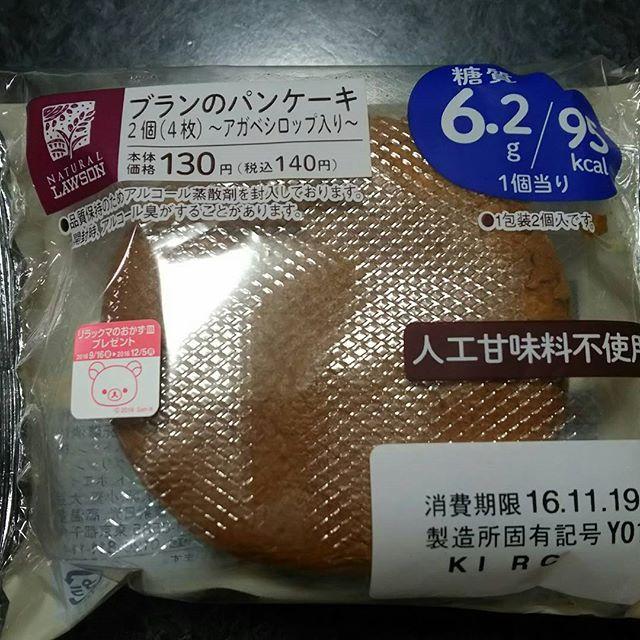 2016/11/17 22:45:12 shinobusin3 今日はおやつの紹介です🎵 ヘルシーと言うか、糖質を減らしてダイエットになるおやつです🎵  コンビニでも糖質を減らしているパンを作っているのはLAWSONです🎵  これも普通のパンケーキを食べるより ヘルシーです。  さらに人工甘味料を使用していないので安心です🎵  アガペシロップとはメキシコ原産のリュウゼツランという植物からとったシロップです🎵by  LAWSON  #コンビニダイエット#糖質制限ダイエット#セブンイレブン#おでん#サラダ#ダイエット仲間募集#食事記録#カロリーオフ#女子力#美魔女#50代#カロリー制限#レコーディングダイエット#美活#ボディメイク#レコーディングダイエット#マイルール#食べ順ダイエット#ダイエッターさんと繋がりたい#健康 #ダイエッター#ダイエット日記#インスタダイエット#ヘルシーおやつ  #健康