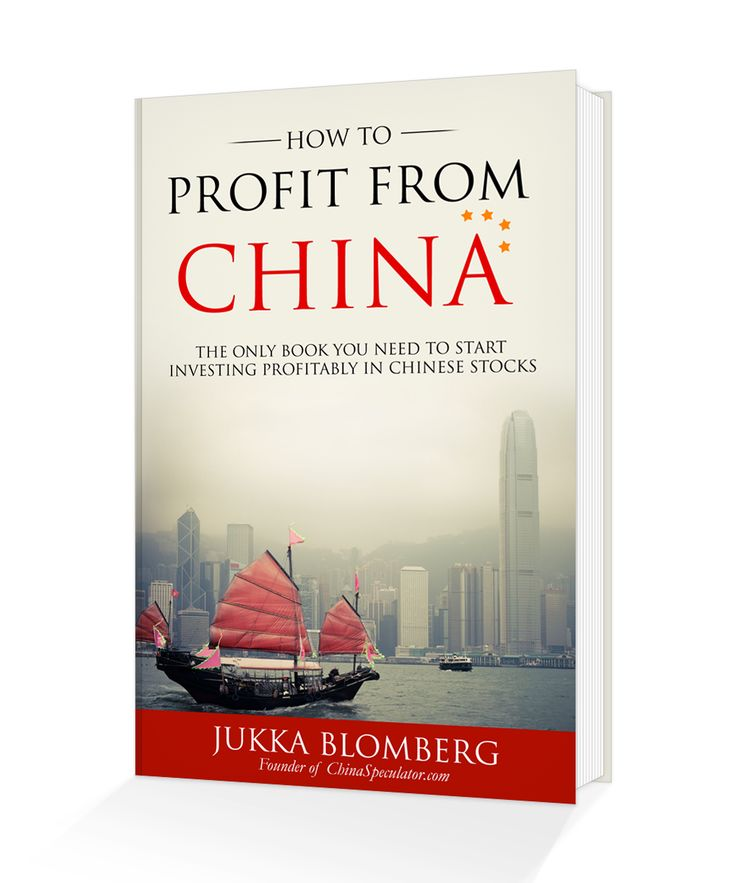 How to Profit from China