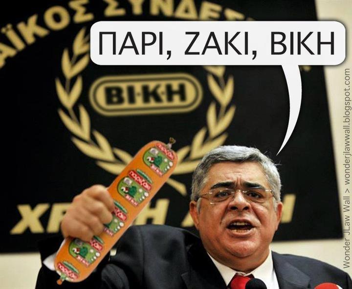 Pakistani in Greece
