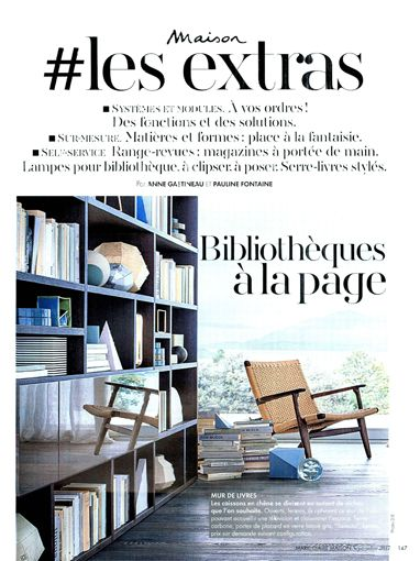 Press Review | LEMA | Marie Claire Maison - France | Selecta by Officinadesign Lema
