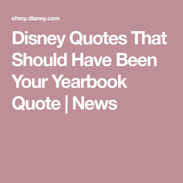 35 Inspirational Graduation Quotes Everyone Should Hear: Best 25+ Senior Yearbook Quotes Ideas On Pinterest