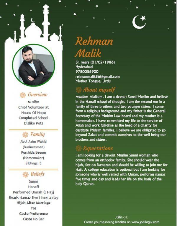 Muslim Marriage Biodata Format For A Boy Bio Data For Marriage Marriage Biodata Format Bio Data