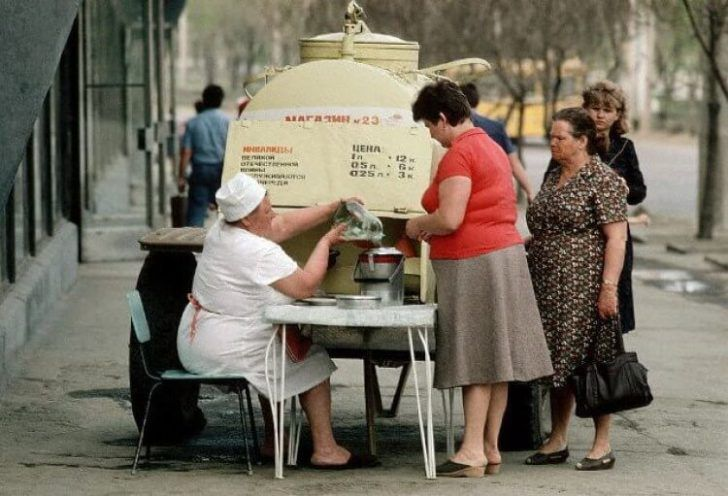 год картинки с воспоминаниями о советском союзе если тоже