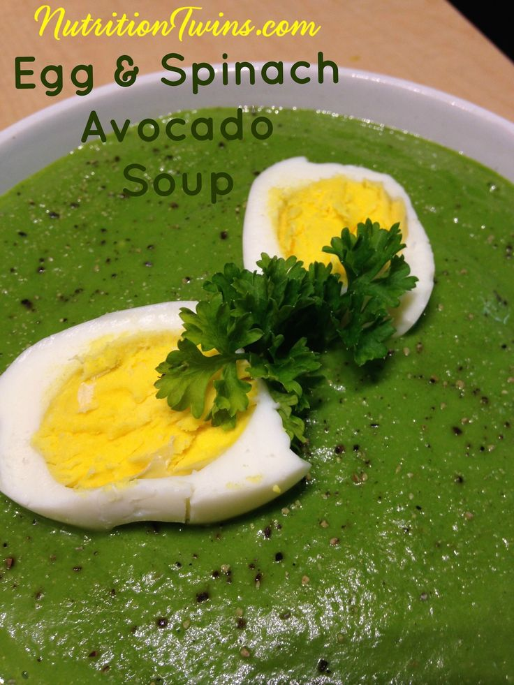 Egg & Spinach Avocado Soup | Only 124 Calories | Rich & Creamy | So Easy To Make | Super Satisfying | Uses @egglandsbest .client | For MORE RECIPES, Fitness & Nutrition Tips please SIGN UP for our FREE NEWSLETTER www.NutritionTwins.com