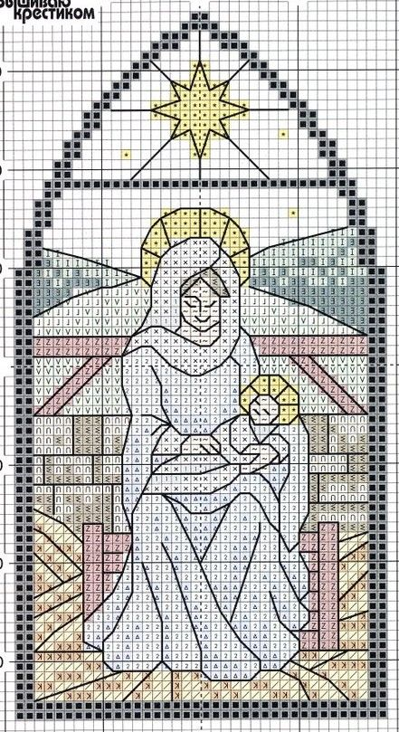 6 Piece Stained Glass Styled Nativity Free Cross Stitch Pattern