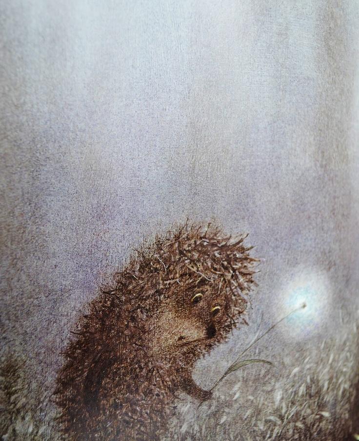 Ежик в тумане картинка с надписью