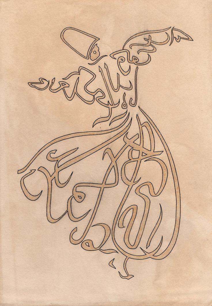 Zoomorphic Calligraphy Painting Handmade Persian Arabic