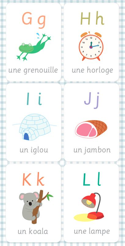 french alphabet flash cards page sample -free printable