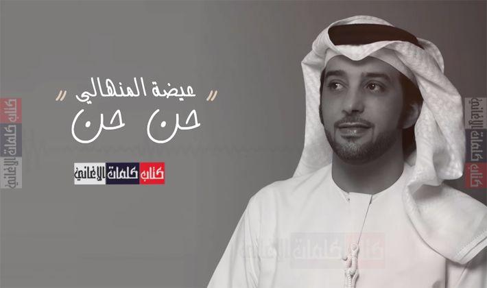 اغاني اماراتيه جديد حصريا 3