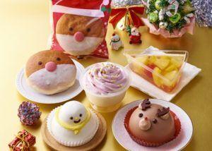 ロンドン発、五感で楽しむデリカフェが日本初上陸。オープンから3日間、グラノーラのプレゼントイベント開催。   Gourmet Biz-グルメビズ- [グルメニュース]