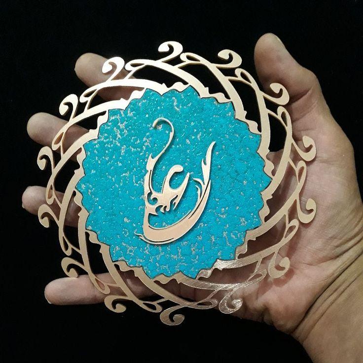 Pin By Avaziri On هنرکده درسا ایران معرق Iranmoaraq Ir Pacifier Children