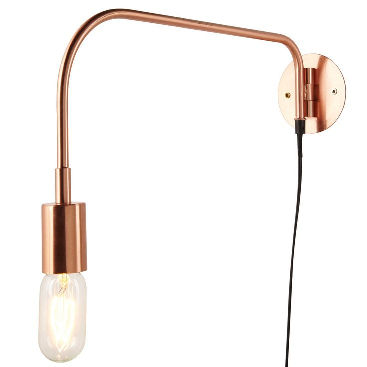 Copper light fitting | Copper-coloured metal swing arm wall light DAVIS COPPER | Maisons du Monde