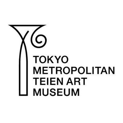 東京 都 美術館