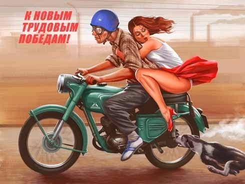 Mercenary: Мир! Труд! Май! Мотоциклы! #LabourDay #Mercenary #MercenaryGarage