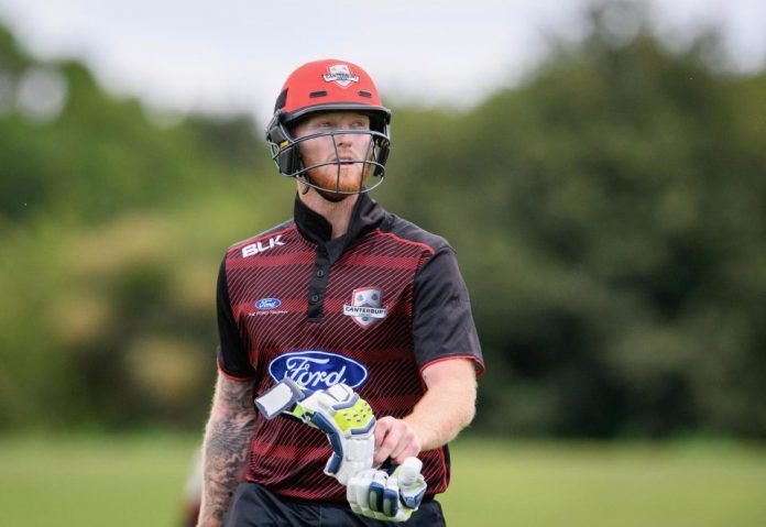 Ashes Discarded Ben Stokes Given NOC to Play in IPL