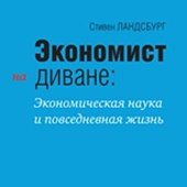 http://www.vedomosti.ru/friday/article/2012/06/08/18725#