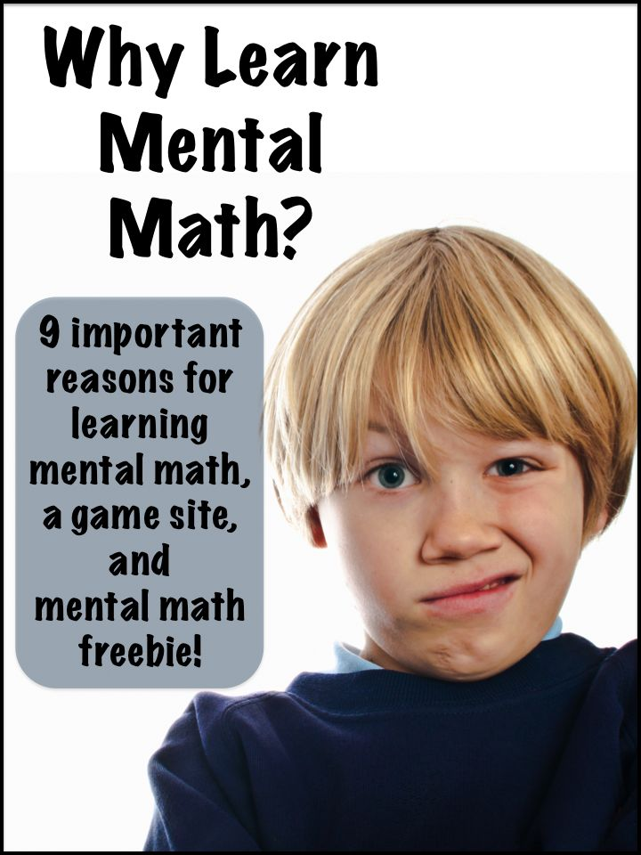 Is teaching mental math skills still important? After all, we have computers with us all the time, why learn mental math? Actually, it's a lot more important than you might have imagined! Learn why on this post!