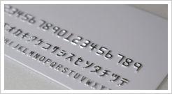 エンボス カード 写真 - Google 検索