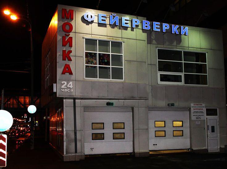 Адрес магазинов в омске, где можно купить торт мирэль творожный