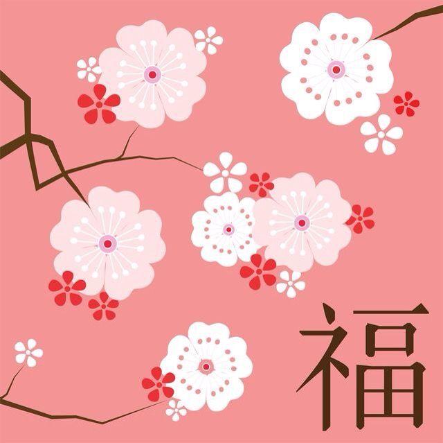 Happy Chinese (Lunar) New Year; Joyeux Nouvel An chinois; Feliz Año Nuevo Chino; Buon Capodanno cinese; 新年快乐 | Mon Ange