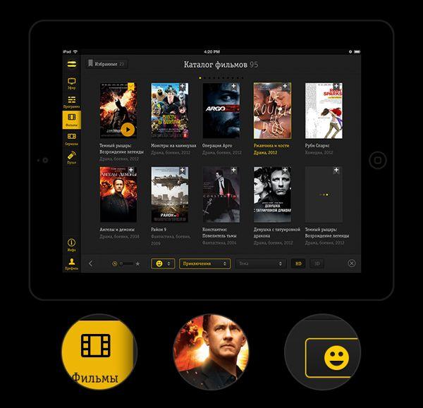 Beeline TV by REDMADROBOT, via Behance