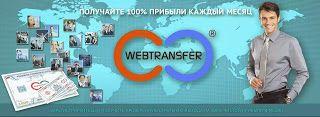 webtransfer.: webtransfer.