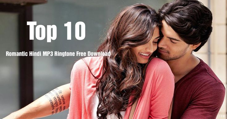 The romantic Hindi mp3 ringtone free download song list below