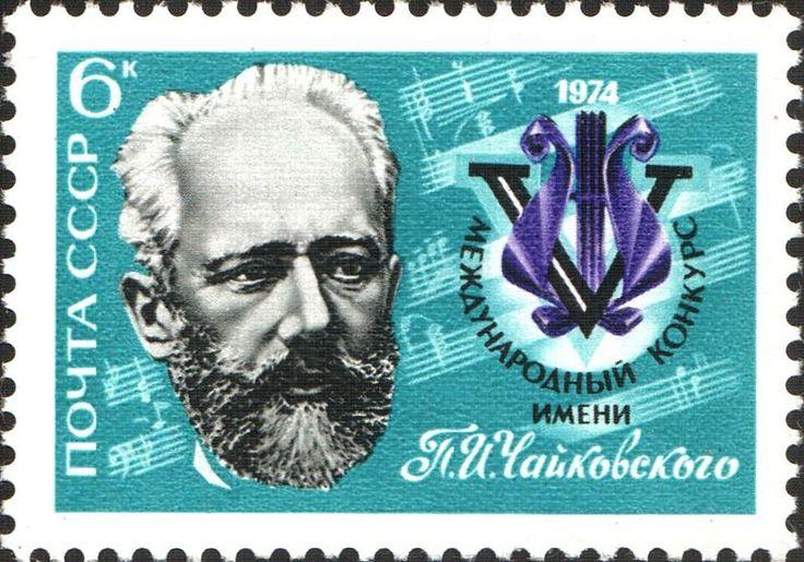 Почтовая марка СССР, 1974 год