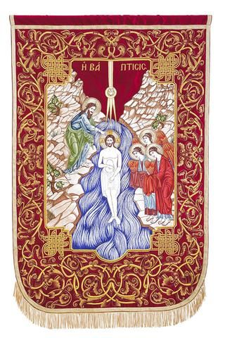At RIZA ORTHODOX VESTMENTS, we produce custom made BANNERS, with the addition of your choice of icon, cross or dedication to any existing style. You can add any